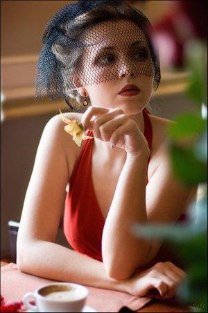 Фото: Соня Авдеева